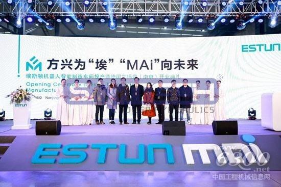 博世力士乐与埃斯顿机器人共建智能工厂正式投产